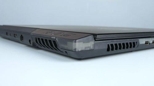 Asus ROG Strix SCAR 17 G733 - wymienny element obudowy