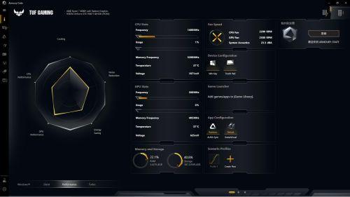 Oprogramowanie Armoury Crate