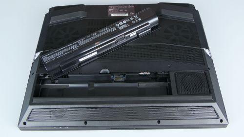 Hyperbook GTR - bateria