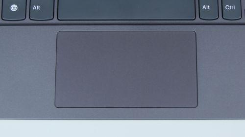 Niewielki, alefunkcjonalny touchpad