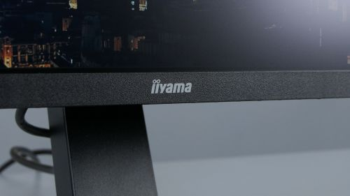 iiyama G-Master Red Eagle GB2470HSU-B1