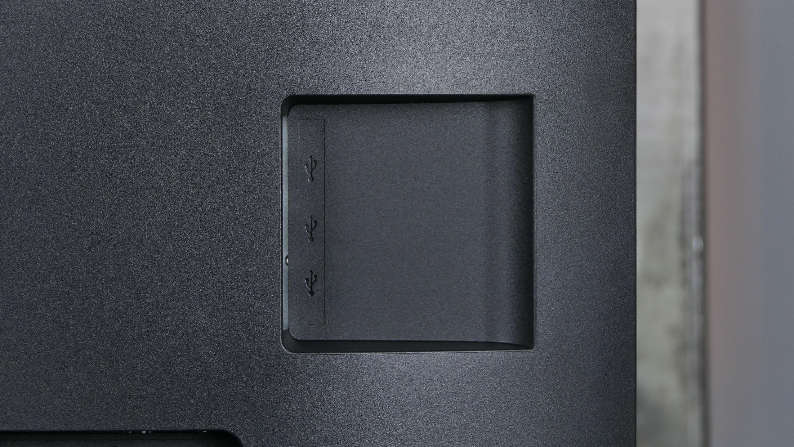 iiyama ProLite XB3288UHSU - wnęka dla portów USB